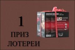 1.IMG_9235 -1