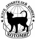 Котомир