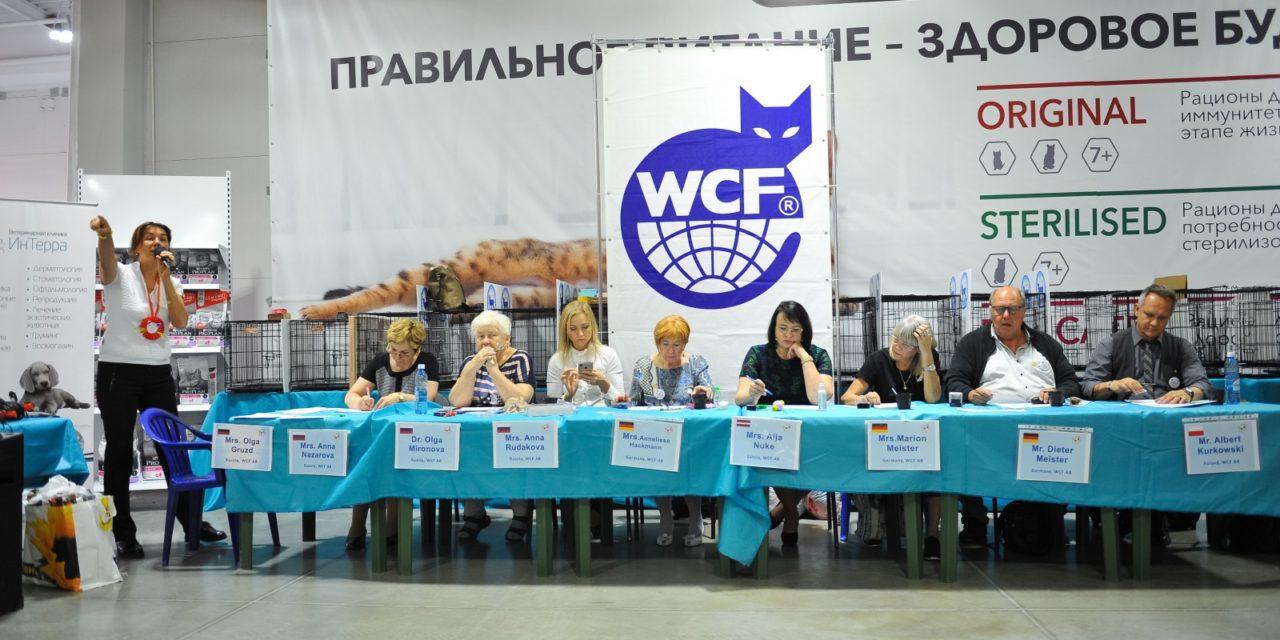 Результаты Всемирной выставки «WORLD SHOW» 21-22 сентября 2019 года